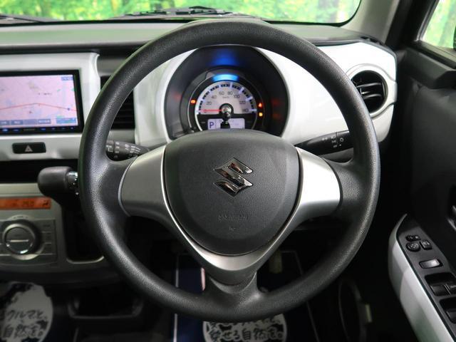 G 純正ナビ レーダーブレーキサポート 誤発進抑制機能 禁煙車 シートヒーター Bluetooth接続可能 アイドリングストップ オートエアコン スマートキー シートアンダーボックス(37枚目)