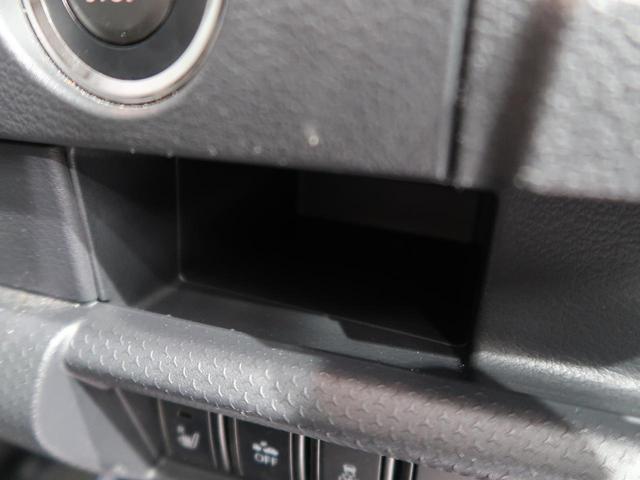 G 純正ナビ レーダーブレーキサポート 誤発進抑制機能 禁煙車 シートヒーター Bluetooth接続可能 アイドリングストップ オートエアコン スマートキー シートアンダーボックス(40枚目)