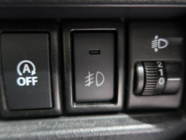 G 純正ナビ レーダーブレーキサポート 誤発進抑制機能 禁煙車 シートヒーター Bluetooth接続可能 アイドリングストップ オートエアコン スマートキー シートアンダーボックス(42枚目)