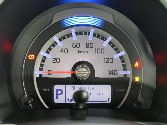 G 純正ナビ レーダーブレーキサポート 誤発進抑制機能 禁煙車 シートヒーター Bluetooth接続可能 アイドリングストップ オートエアコン スマートキー シートアンダーボックス(44枚目)