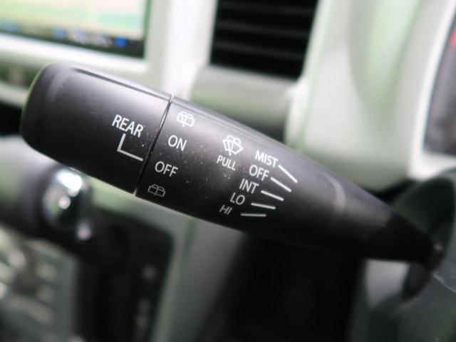 G 純正ナビ レーダーブレーキサポート 誤発進抑制機能 禁煙車 シートヒーター Bluetooth接続可能 アイドリングストップ オートエアコン スマートキー シートアンダーボックス(46枚目)