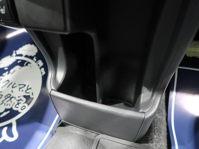 G 純正ナビ レーダーブレーキサポート 誤発進抑制機能 禁煙車 シートヒーター Bluetooth接続可能 アイドリングストップ オートエアコン スマートキー シートアンダーボックス(52枚目)