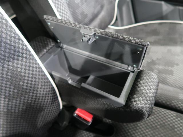 G 純正ナビ レーダーブレーキサポート 誤発進抑制機能 禁煙車 シートヒーター Bluetooth接続可能 アイドリングストップ オートエアコン スマートキー シートアンダーボックス(54枚目)