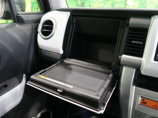 G 純正ナビ レーダーブレーキサポート 誤発進抑制機能 禁煙車 シートヒーター Bluetooth接続可能 アイドリングストップ オートエアコン スマートキー シートアンダーボックス(55枚目)