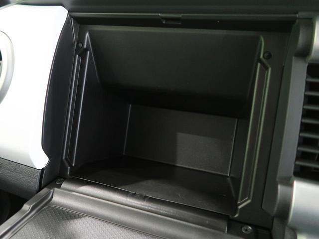 G 純正ナビ レーダーブレーキサポート 誤発進抑制機能 禁煙車 シートヒーター Bluetooth接続可能 アイドリングストップ オートエアコン スマートキー シートアンダーボックス(56枚目)
