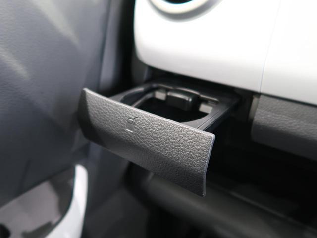 G 純正ナビ レーダーブレーキサポート 誤発進抑制機能 禁煙車 シートヒーター Bluetooth接続可能 アイドリングストップ オートエアコン スマートキー シートアンダーボックス(58枚目)
