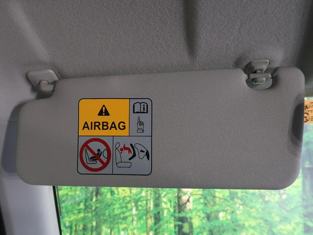 G 純正ナビ レーダーブレーキサポート 誤発進抑制機能 禁煙車 シートヒーター Bluetooth接続可能 アイドリングストップ オートエアコン スマートキー シートアンダーボックス(60枚目)