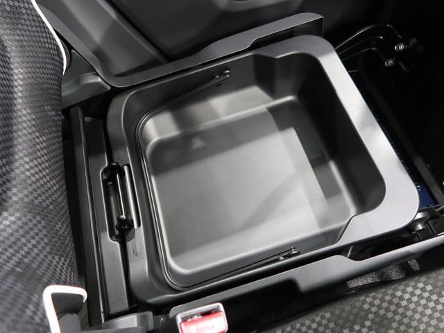 G 純正ナビ レーダーブレーキサポート 誤発進抑制機能 禁煙車 シートヒーター Bluetooth接続可能 アイドリングストップ オートエアコン スマートキー シートアンダーボックス(62枚目)