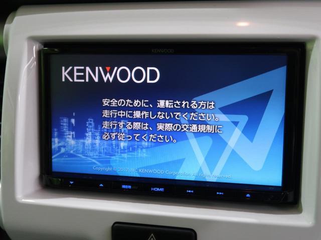 G SDナビ レーダーブレーキサポート/誤発進抑制機能 禁煙車 シートヒーター スマートキー オートエアコン アイドリングストップ シートアンダーボックス Bluetooth接続可能(6枚目)