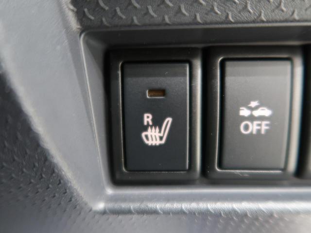 G SDナビ レーダーブレーキサポート/誤発進抑制機能 禁煙車 シートヒーター スマートキー オートエアコン アイドリングストップ シートアンダーボックス Bluetooth接続可能(9枚目)