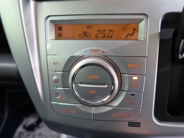 G SDナビ レーダーブレーキサポート/誤発進抑制機能 禁煙車 シートヒーター スマートキー オートエアコン アイドリングストップ シートアンダーボックス Bluetooth接続可能(10枚目)