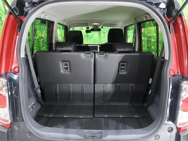G SDナビ レーダーブレーキサポート/誤発進抑制機能 禁煙車 シートヒーター スマートキー オートエアコン アイドリングストップ シートアンダーボックス Bluetooth接続可能(14枚目)