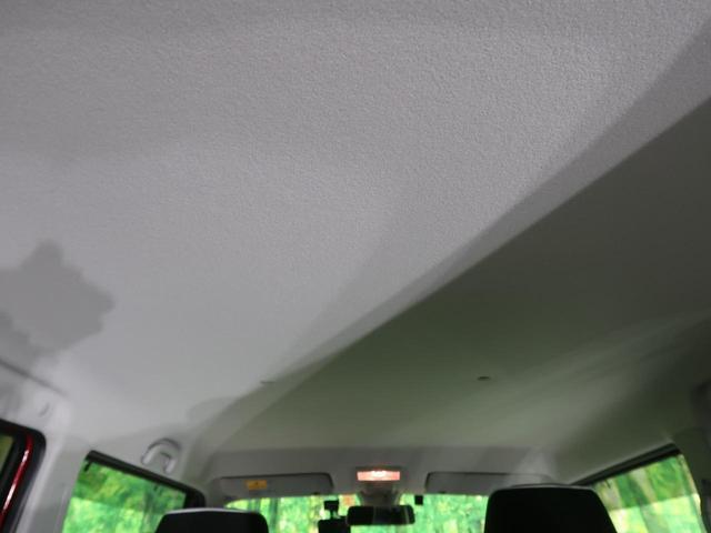G SDナビ レーダーブレーキサポート/誤発進抑制機能 禁煙車 シートヒーター スマートキー オートエアコン アイドリングストップ シートアンダーボックス Bluetooth接続可能(34枚目)