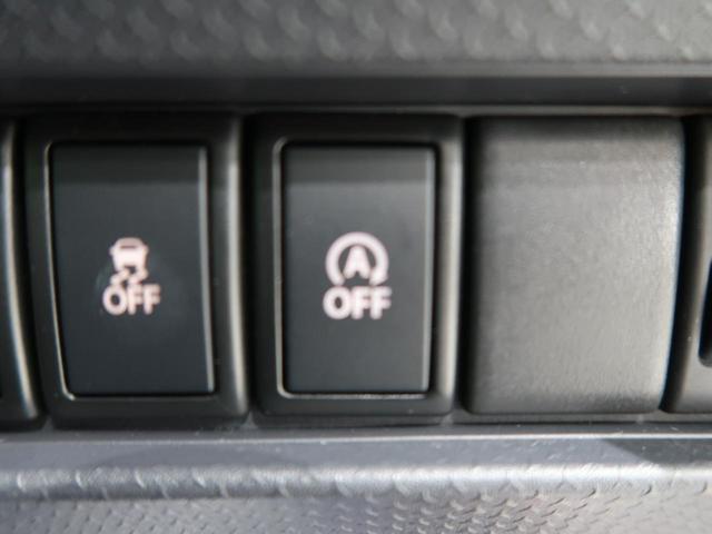 G SDナビ レーダーブレーキサポート/誤発進抑制機能 禁煙車 シートヒーター スマートキー オートエアコン アイドリングストップ シートアンダーボックス Bluetooth接続可能(41枚目)