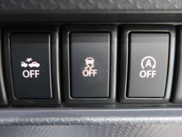G SDナビ レーダーブレーキサポート/誤発進抑制機能 禁煙車 シートヒーター スマートキー オートエアコン アイドリングストップ シートアンダーボックス Bluetooth接続可能(42枚目)