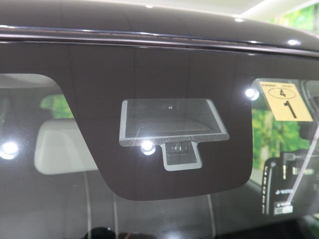 G SDナビ レーダーブレーキサポート/誤発進抑制機能 禁煙車 シートヒーター スマートキー オートエアコン アイドリングストップ シートアンダーボックス Bluetooth接続可能(43枚目)