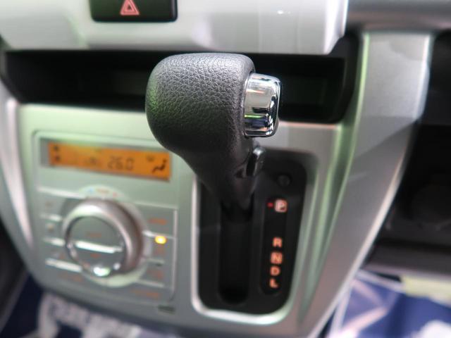 G SDナビ レーダーブレーキサポート/誤発進抑制機能 禁煙車 シートヒーター スマートキー オートエアコン アイドリングストップ シートアンダーボックス Bluetooth接続可能(48枚目)