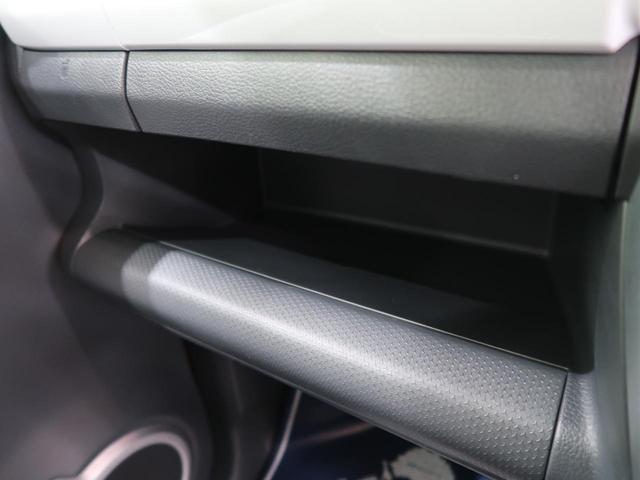 G SDナビ レーダーブレーキサポート/誤発進抑制機能 禁煙車 シートヒーター スマートキー オートエアコン アイドリングストップ シートアンダーボックス Bluetooth接続可能(50枚目)
