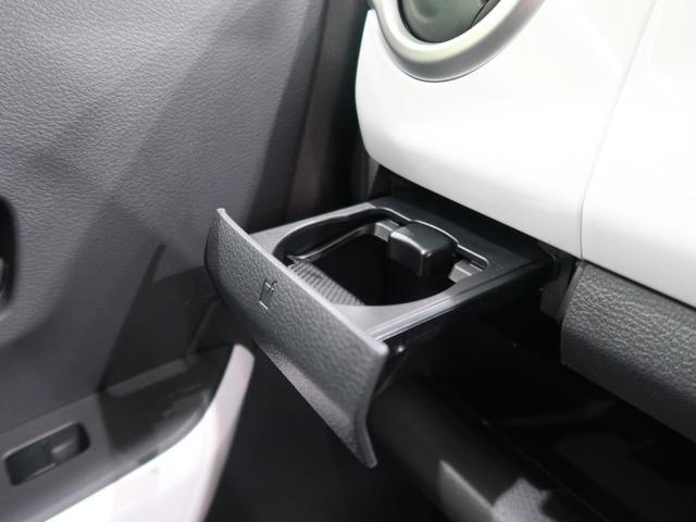 G SDナビ レーダーブレーキサポート/誤発進抑制機能 禁煙車 シートヒーター スマートキー オートエアコン アイドリングストップ シートアンダーボックス Bluetooth接続可能(52枚目)