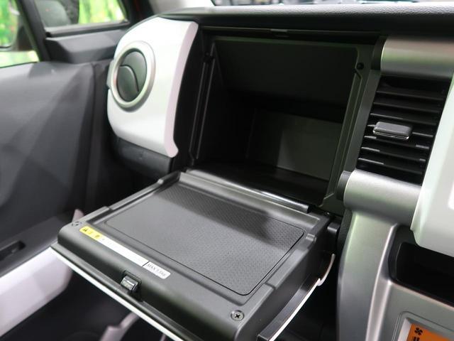 G SDナビ レーダーブレーキサポート/誤発進抑制機能 禁煙車 シートヒーター スマートキー オートエアコン アイドリングストップ シートアンダーボックス Bluetooth接続可能(53枚目)