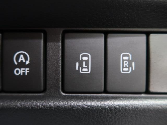ハイブリッドX セーフティサポート/アダプティブクルーズ 両側電動ドア LEDヘッド/ハイビームアシスト 禁煙車 シートヒーター スリムサーキュレーター サンシェード/パーソナルテーブル スマートキー(7枚目)