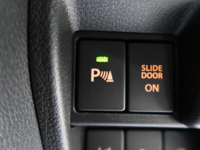 ハイブリッドX セーフティサポート/アダプティブクルーズ 両側電動ドア LEDヘッド/ハイビームアシスト 禁煙車 シートヒーター スリムサーキュレーター サンシェード/パーソナルテーブル スマートキー(10枚目)