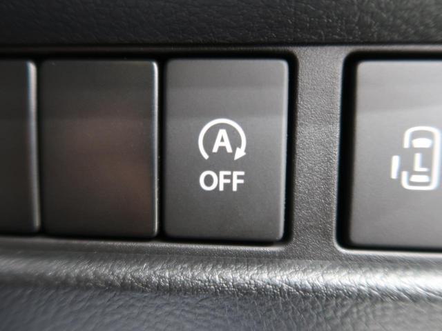ハイブリッドX セーフティサポート/アダプティブクルーズ 両側電動ドア LEDヘッド/ハイビームアシスト 禁煙車 シートヒーター スリムサーキュレーター サンシェード/パーソナルテーブル スマートキー(11枚目)