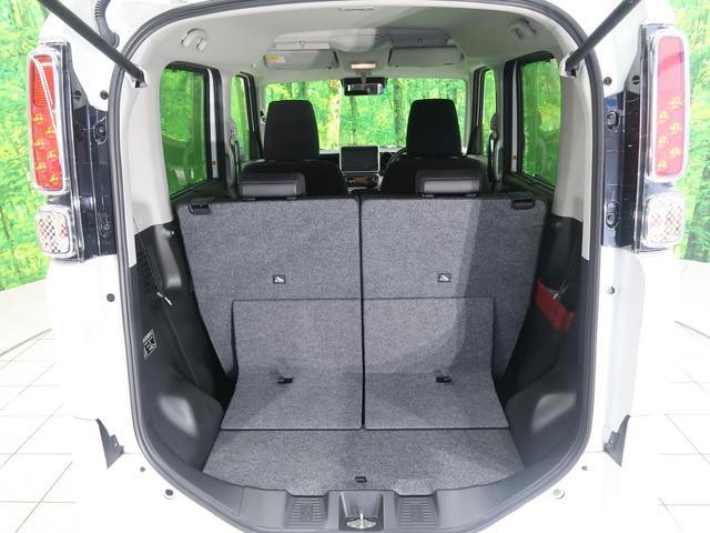 ハイブリッドX セーフティサポート/アダプティブクルーズ 両側電動ドア LEDヘッド/ハイビームアシスト 禁煙車 シートヒーター スリムサーキュレーター サンシェード/パーソナルテーブル スマートキー(14枚目)
