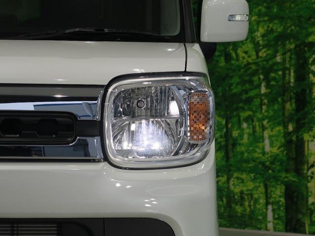 ハイブリッドX セーフティサポート/アダプティブクルーズ 両側電動ドア LEDヘッド/ハイビームアシスト 禁煙車 シートヒーター スリムサーキュレーター サンシェード/パーソナルテーブル スマートキー(16枚目)