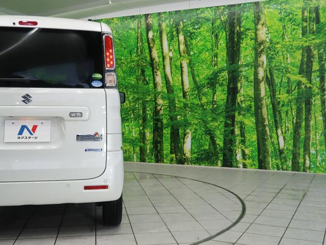ハイブリッドX セーフティサポート/アダプティブクルーズ 両側電動ドア LEDヘッド/ハイビームアシスト 禁煙車 シートヒーター スリムサーキュレーター サンシェード/パーソナルテーブル スマートキー(32枚目)