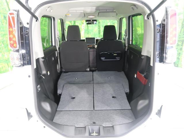 ハイブリッドX セーフティサポート/アダプティブクルーズ 両側電動ドア LEDヘッド/ハイビームアシスト 禁煙車 シートヒーター スリムサーキュレーター サンシェード/パーソナルテーブル スマートキー(34枚目)
