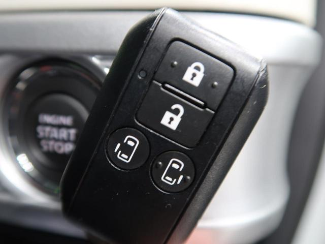 ハイブリッドX セーフティサポート/アダプティブクルーズ 両側電動ドア LEDヘッド/ハイビームアシスト 禁煙車 シートヒーター スリムサーキュレーター サンシェード/パーソナルテーブル スマートキー(41枚目)
