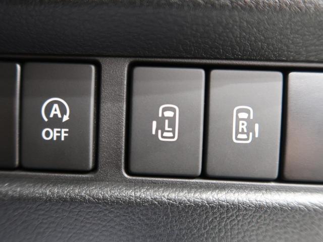 ハイブリッドX セーフティサポート/アダプティブクルーズ 両側電動ドア LEDヘッド/ハイビームアシスト 禁煙車 シートヒーター スリムサーキュレーター サンシェード/パーソナルテーブル スマートキー(43枚目)