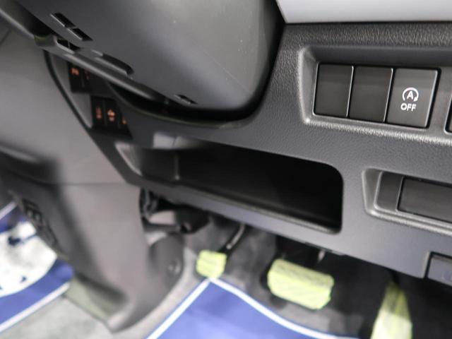 ハイブリッドX セーフティサポート/アダプティブクルーズ 両側電動ドア LEDヘッド/ハイビームアシスト 禁煙車 シートヒーター スリムサーキュレーター サンシェード/パーソナルテーブル スマートキー(44枚目)