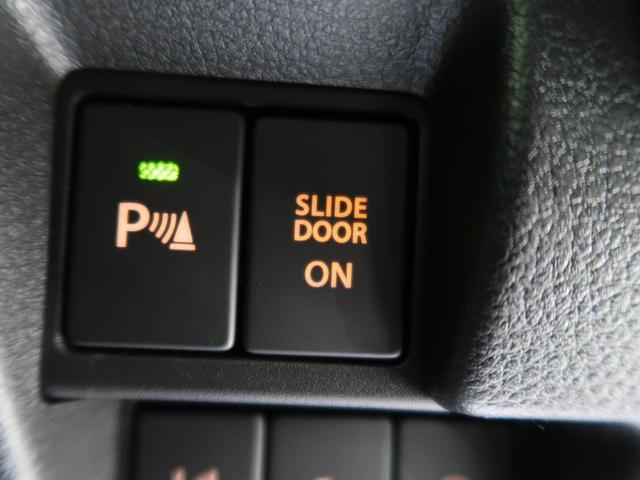 ハイブリッドX セーフティサポート/アダプティブクルーズ 両側電動ドア LEDヘッド/ハイビームアシスト 禁煙車 シートヒーター スリムサーキュレーター サンシェード/パーソナルテーブル スマートキー(46枚目)