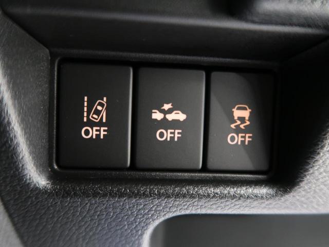 ハイブリッドX セーフティサポート/アダプティブクルーズ 両側電動ドア LEDヘッド/ハイビームアシスト 禁煙車 シートヒーター スリムサーキュレーター サンシェード/パーソナルテーブル スマートキー(47枚目)