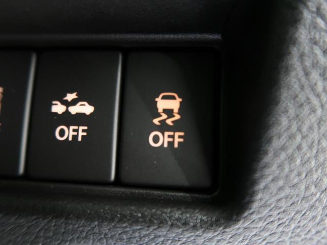 ハイブリッドX セーフティサポート/アダプティブクルーズ 両側電動ドア LEDヘッド/ハイビームアシスト 禁煙車 シートヒーター スリムサーキュレーター サンシェード/パーソナルテーブル スマートキー(49枚目)