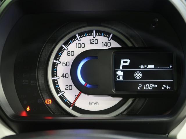 ハイブリッドX セーフティサポート/アダプティブクルーズ 両側電動ドア LEDヘッド/ハイビームアシスト 禁煙車 シートヒーター スリムサーキュレーター サンシェード/パーソナルテーブル スマートキー(50枚目)