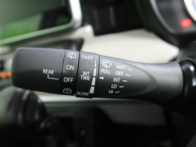 ハイブリッドX セーフティサポート/アダプティブクルーズ 両側電動ドア LEDヘッド/ハイビームアシスト 禁煙車 シートヒーター スリムサーキュレーター サンシェード/パーソナルテーブル スマートキー(52枚目)
