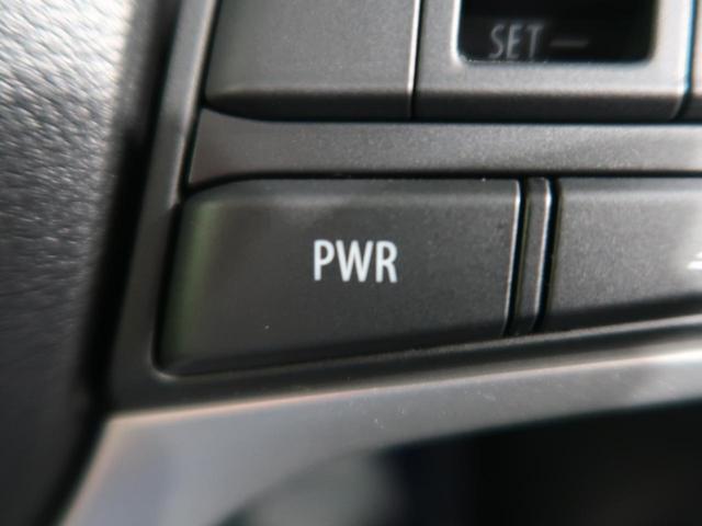 ハイブリッドX セーフティサポート/アダプティブクルーズ 両側電動ドア LEDヘッド/ハイビームアシスト 禁煙車 シートヒーター スリムサーキュレーター サンシェード/パーソナルテーブル スマートキー(53枚目)