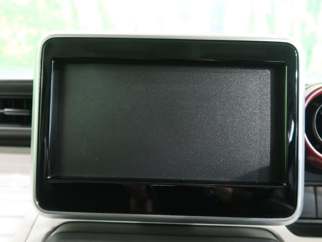ハイブリッドX セーフティサポート/アダプティブクルーズ 両側電動ドア LEDヘッド/ハイビームアシスト 禁煙車 シートヒーター スリムサーキュレーター サンシェード/パーソナルテーブル スマートキー(55枚目)