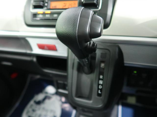 ハイブリッドX セーフティサポート/アダプティブクルーズ 両側電動ドア LEDヘッド/ハイビームアシスト 禁煙車 シートヒーター スリムサーキュレーター サンシェード/パーソナルテーブル スマートキー(57枚目)