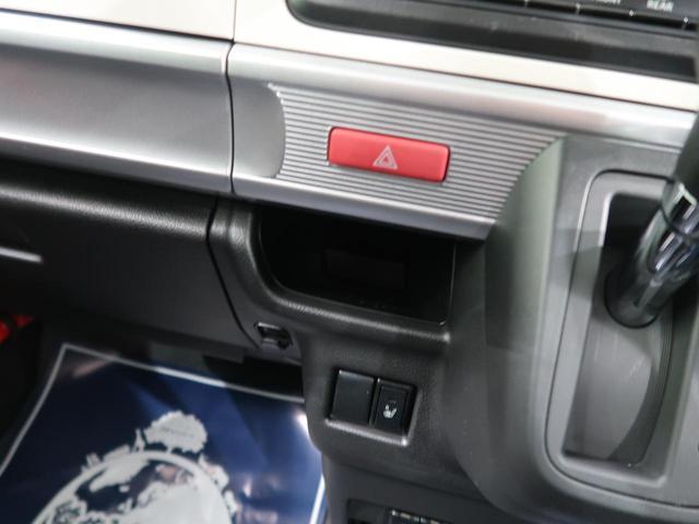 ハイブリッドX セーフティサポート/アダプティブクルーズ 両側電動ドア LEDヘッド/ハイビームアシスト 禁煙車 シートヒーター スリムサーキュレーター サンシェード/パーソナルテーブル スマートキー(58枚目)