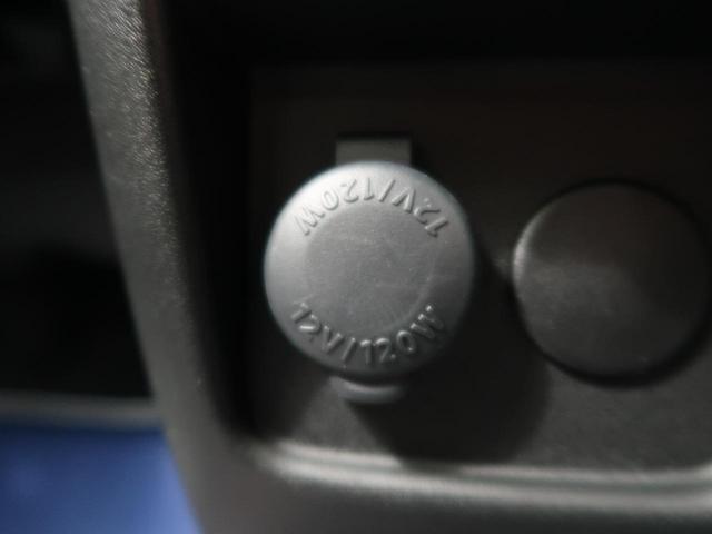 ハイブリッドX セーフティサポート/アダプティブクルーズ 両側電動ドア LEDヘッド/ハイビームアシスト 禁煙車 シートヒーター スリムサーキュレーター サンシェード/パーソナルテーブル スマートキー(60枚目)