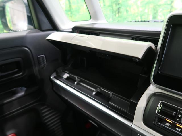 ハイブリッドX セーフティサポート/アダプティブクルーズ 両側電動ドア LEDヘッド/ハイビームアシスト 禁煙車 シートヒーター スリムサーキュレーター サンシェード/パーソナルテーブル スマートキー(62枚目)