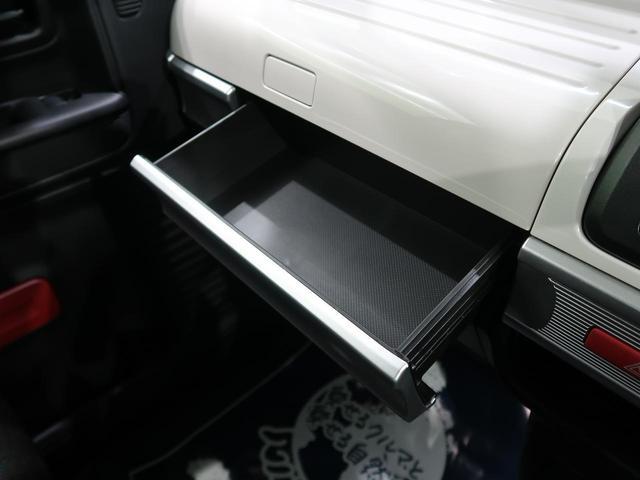 ハイブリッドX セーフティサポート/アダプティブクルーズ 両側電動ドア LEDヘッド/ハイビームアシスト 禁煙車 シートヒーター スリムサーキュレーター サンシェード/パーソナルテーブル スマートキー(63枚目)