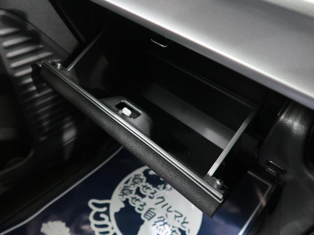 ハイブリッドX セーフティサポート/アダプティブクルーズ 両側電動ドア LEDヘッド/ハイビームアシスト 禁煙車 シートヒーター スリムサーキュレーター サンシェード/パーソナルテーブル スマートキー(65枚目)