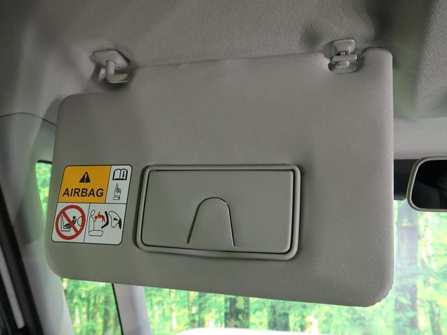 ハイブリッドX セーフティサポート/アダプティブクルーズ 両側電動ドア LEDヘッド/ハイビームアシスト 禁煙車 シートヒーター スリムサーキュレーター サンシェード/パーソナルテーブル スマートキー(66枚目)
