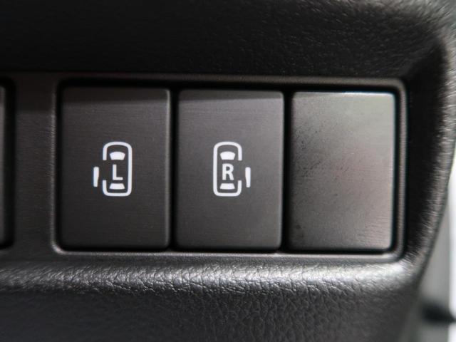 ハイブリッドX セーフティサポート/アダプティブクルーズ 両側電動ドア LEDヘッド/ハイビームアシスト 禁煙車 シートヒーター スリムサーキュレーター サンシェード/パーソナルテーブル スマートキー(70枚目)