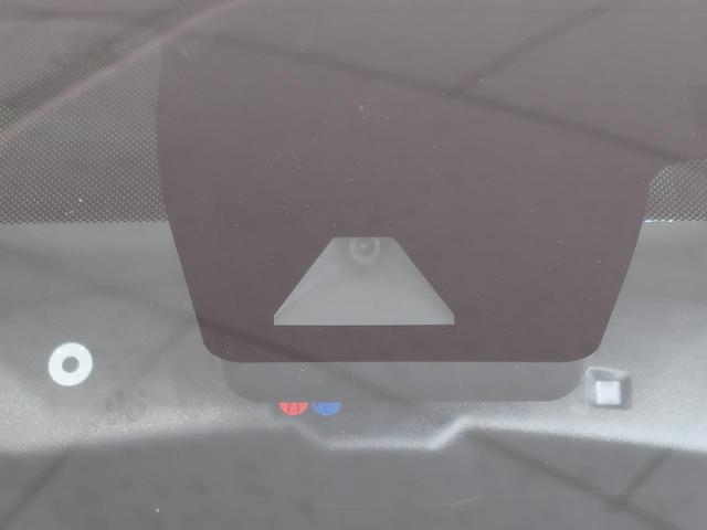 G モデリスタエアロ 純正9型ナビ セーフティセンス/レーダークルーズ バックカメラ コーナーセンサー 禁煙車 LEDヘッド/フォグライト オートハイビーム ビルトインETC ハーフレザー/シートヒーター(29枚目)